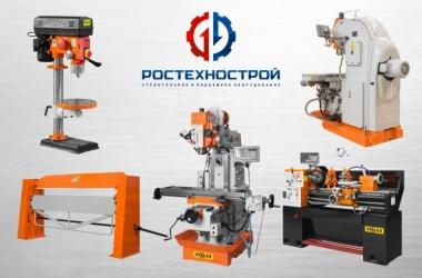 Расширение ассортимента металлообрабатывающего оборудования