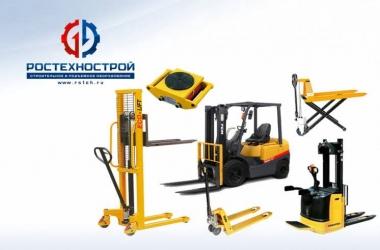 Техника для склада в Краснодаре